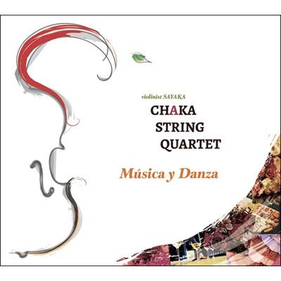 Musica Y Danza