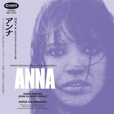 Anna (Bande Originale De La Comedie Musicale)