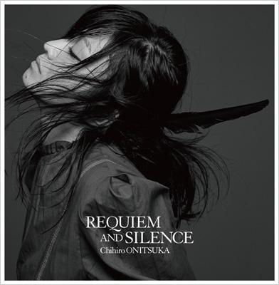 REQUIEM AND SILENCE <プレミアムコレクターズエディション>【完全生産限定盤】