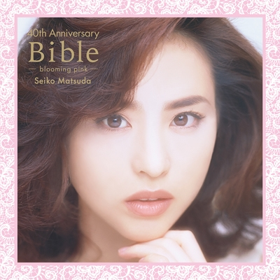 Seiko Matsuda 40th Anniversary Bible -blooming pink-(オリジナル・ピンク・ヴァイナル仕様/2枚組アナログレコード)