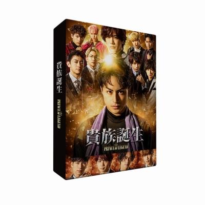 Drama[kizoku Tanjou-Prince Of Legend-]