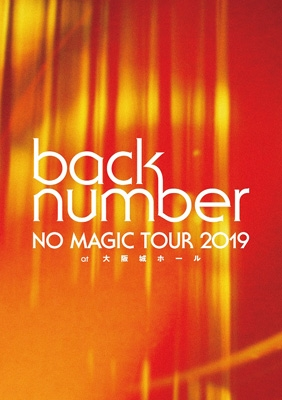 No Magic Tour 2019 At Osaka-Jo Hall