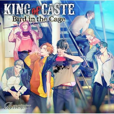 KING of CASTE 〜Bird in the Cage〜獅子堂高校ver.【限定盤】(+缶バッジ)