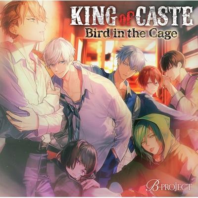 KING of CASTE 〜Bird in the Cage〜鳳凰学園高校ver.【限定盤】(+缶バッジ)
