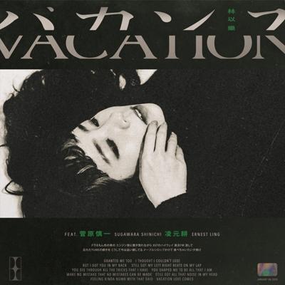 Vacation / バカンス (7インチシングルレコード)