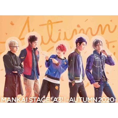 MANKAI STAGE『A3!』〜AUTUMN 2020〜【Blu-ray】