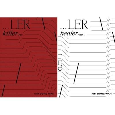 Mini Album: ...LER (ランダムカバー・バージョン)