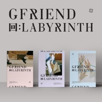 回: LABYRINTH (ランダムカバー・バージョン)