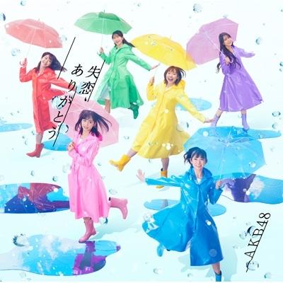 失恋、ありがとう 【Type A】(+DVD) : AKB48 | HMV&BOOKS online ...