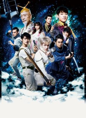 Tensai Tv Kun The Stage -Tv Senshi Reborn-