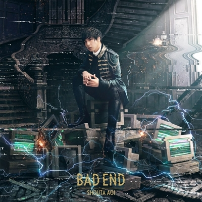 BAD END 【初回限定盤】(+DVD)