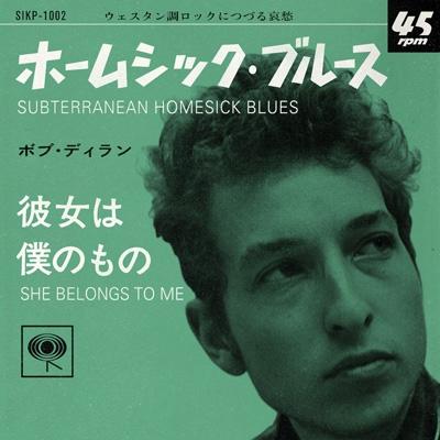 Subterranean Homesick Blues / She Belongs To Me【日本独自企画盤】 (ピンクカラーヴァイナル仕様/7インチアナログシングル)