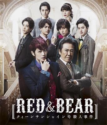 舞台「RED&BEAR〜クイーンサンシャイン号殺人事件」(仮)