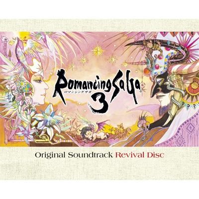 Romancing SaGa 3 Original Soundtrack Revival Disc