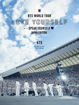 BTS World Tour 'Love Yourself: Speak Yourself' -Japan Edition [Limited Edition] (Blu-ray)