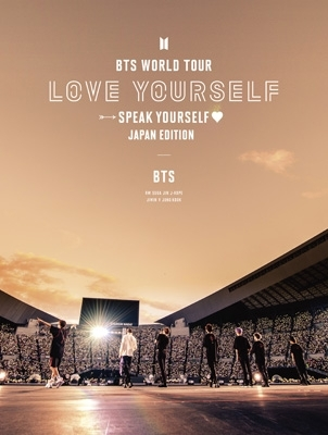 BTS WORLD TOUR 'LOVE YOURSELF: SPEAK YOURSELF' -JAPAN EDITION 【初回限定盤】