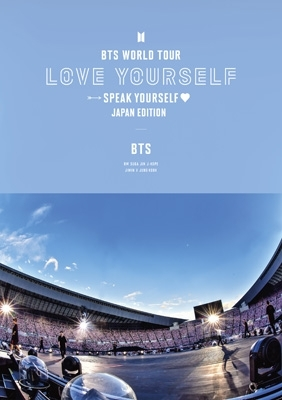 BTS WORLD TOUR 'LOVE YOURSELF: SPEAK YOURSELF' -JAPAN EDITION (Blu-ray)