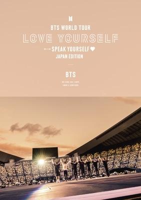 BTS WORLD TOUR 'LOVE YOURSELF: SPEAK YOURSELF' -JAPAN EDITION