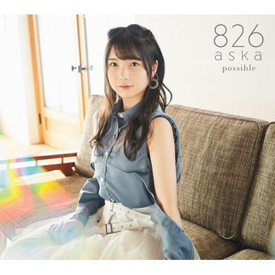 possible 【Type-1】(CD+Blu-ray+DVD)