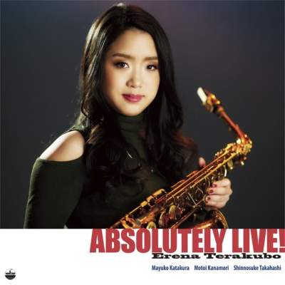 Absolutely Live! (45回転/2枚組/180グラム重量盤レコード)