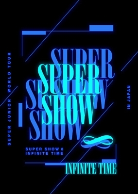 "SUPER JUNIOR WORLD TOUR ""SUPER SHOW 8: INFINITE TIME"" in JAPAN 【初回生産限定盤】(3DVD)"
