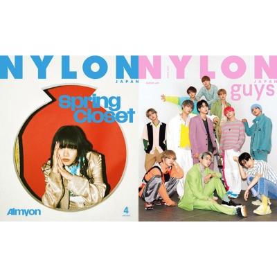 NYLON JAPAN (ナイロンジャパン)2020年 4月号 【表紙:あいみょん/guys表紙:JO1】