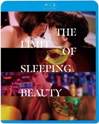 THE LIMIT OF SLEEPING BEAUTY リミット・オブ・スリーピング ビューティ<廉価盤>【BD】