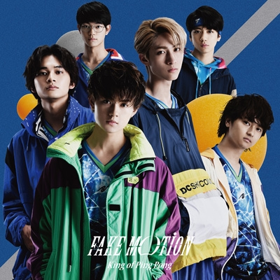 FAKE MOTION 【恵比寿長門学園 初回限定盤A】(+DVD)