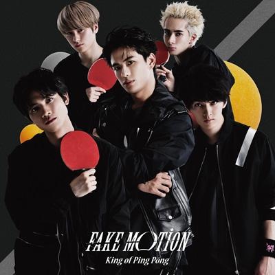 FAKE MOTION 【都立八王子南工業高校 初回限定盤A】(+DVD)