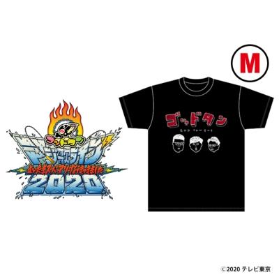 ゴッドタン マジ歌ライブ2020・さいたまスーパーアリーナ行きつきました・ Blu-ray Tシャツ付きm