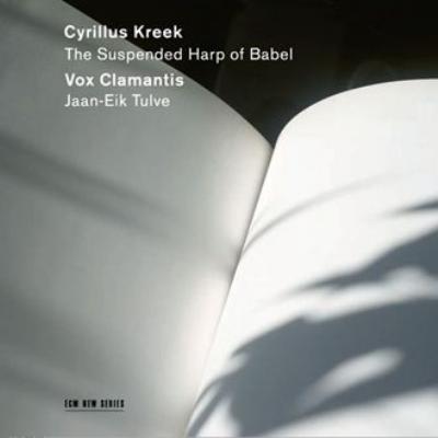The Suspended Harp of Babel〜合唱作品集 ヴォクス・クラマンティス