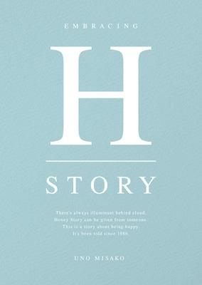 UNO MISAKO LIVE TOUR 2019 -Honey Story-【初回生産限定盤】(Blu-ray)