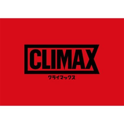 CLIMAX クライマックス Blu-ray豪華版(限定生産)