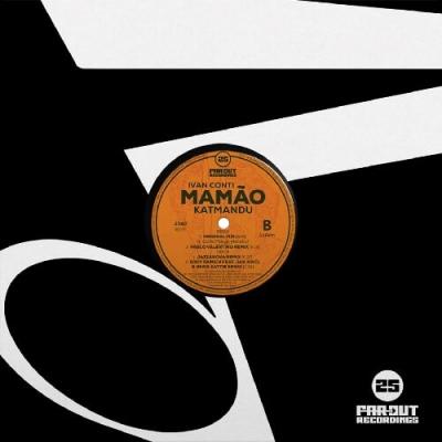 Katmandu (Jazzanova, Pablo Valentino Remix)(180グラム重量盤12インチレコード)