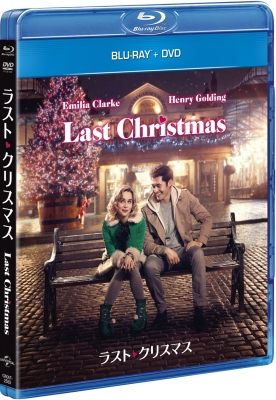 ラスト・クリスマス ブルーレイ+DVD