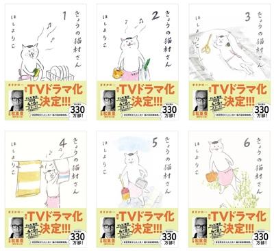 きょうの猫村さん 1-6巻セット マガジンハウス文庫
