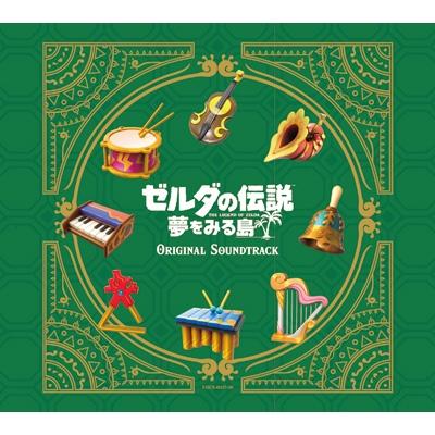 ゼルダの伝説 夢をみる島 オリジナルサウンドトラック 【初回数量限定BOX仕様】