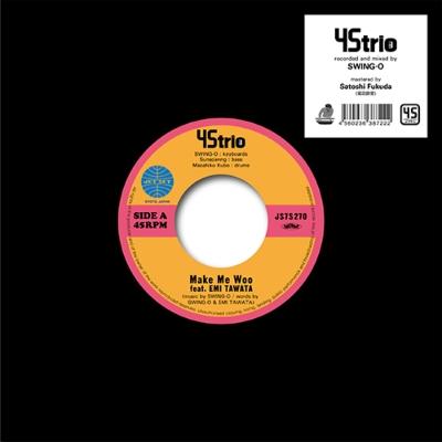 Make Me Woo feat.EMI TAWATA / Taj Mahal (7インチシングルレコード)