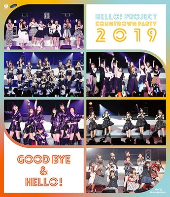 Hello! Project COUNTDOWN PARTY 2019 〜GOOD BYE & HELLO!〜