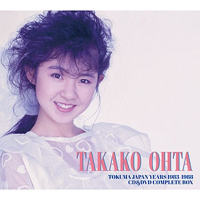 TAKAKO OHTA TOKUMA JAPAN YEARS 1983-1988 CD&DVD COMPLETE BOX