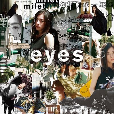 eyes 【初回生産限定盤B】(+DVD)