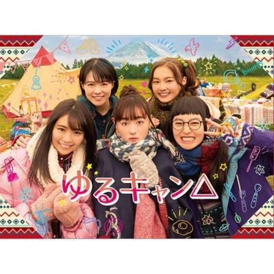 ゆるキャン△ Blu-ray BOX