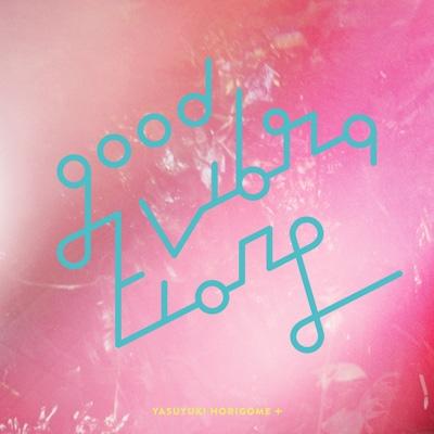 GOOD VIBRATIONS 2 【800枚限定】(アナログレコード)