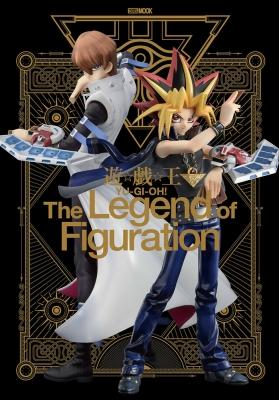 遊☆戯☆王 The Legend Of Figuration ホビージャパンmook