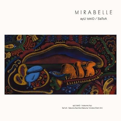 MIRABELLE (12インチアナログレコード)