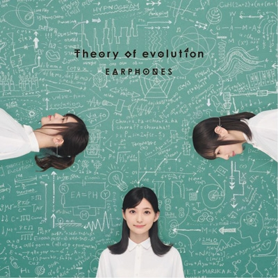 Theory of evolution 【通常盤】