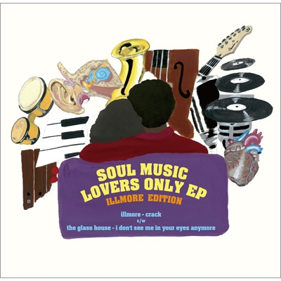 SOUL MUSIC LOVERS ONLY EP【2020 RECORD STORE DAY 限定盤】(7インチシングルレコード)