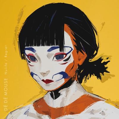 Nulife / Regret【2020 RECORD STORE DAY 限定盤】(7インチシングルレコード)