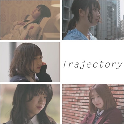 Trajectory 【初回限定盤】(+DVD)