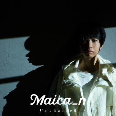 Unchained【初回限定盤】(+DVD)